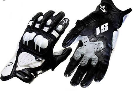 Защитные длинные мото перчатки Кожа бело-черные Alpinestars S1 на спорт мото, фото 2