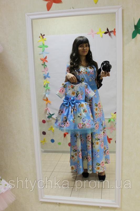 """Платья на маму и доченьку  """"Голубое облачко """" с рукавами"""