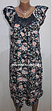 Ночная рубашка женская,бамбук арт 1803 ,размеры п/ботал 5XXL  Saimeiqi, фото 2