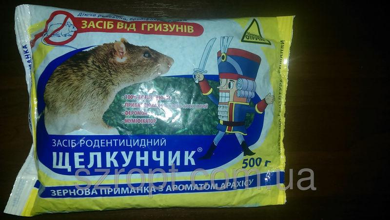 Щелкунчик,  (зерно в пакете) 500г