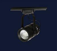Трековый светильник 22 ват 901COB-1740 BK