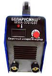 Сварочный аппарат Беларусмаш БСА ММА-370 IGBT в кейсе + Сварочная маска Форте MC-1000 (хамелеон), фото 4