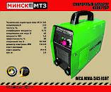 Сварочный аппарат инверторный Минск ММА-345 IGBT + Сварочная маска Витязь МС-1 (хамелеон), фото 4