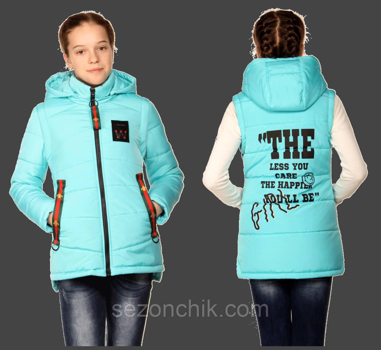 Демисезонные детские куртки на девочек удлинённые