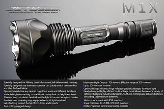 Фонарь тактический JetBeam M1X / Тактический фонарик черного цвета