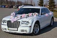 Прокат свадебного  автомобиля  Chrysler 300 C и микроавтобус в Киеве