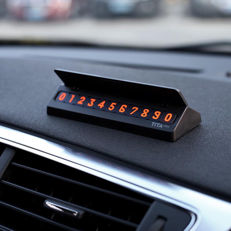 Автомобильный бейдж телефонного номера