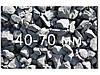 Щебень гранитный 40-70