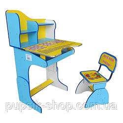 "Парта + стул E2071 BLUE-YELLOW ""Веселой учебы"""