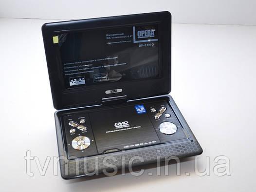 Портативный DVD плеер Opera OP-1190D