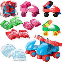 Раздвижные квадровые ролики для малышей с баклей и защитой суставов, MS 0038