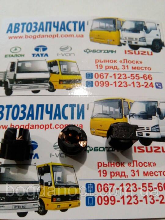 Патрон приборной панели автобус Богдан А-092.Малый