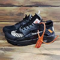 Кроссовки мужские Nike Huarache x OFF-White(реплика) 00029