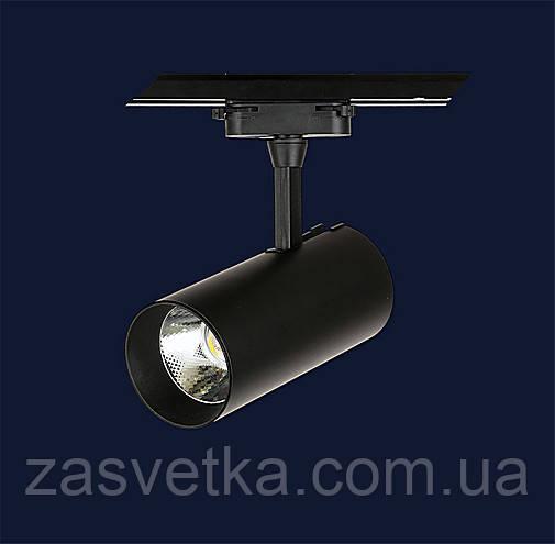 Трековый светильник 22ват 901COB-1426A BK