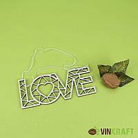 """Декор-підвіска дерев'яна геометрія """"LOVE"""" (15 * 6 см), біла"""