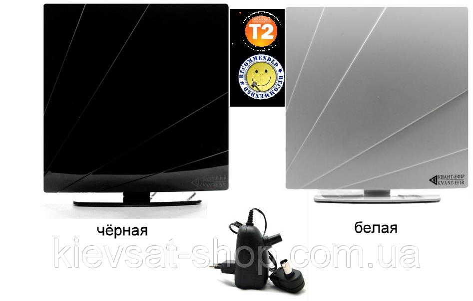 T2 антенна ARU-01  комнатная, Т2 комнатная, | Белый | Блок питания +5В !