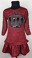 Детское платье Корона с рукавом 3\4 р. 128-146, фото 1