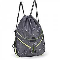 Детский спортивный рюкзак - мешочек № 835 ( 3 цвета на выбор) (125127)