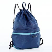 Детский спортивный рюкзак - мешочек № 843 (4 цвета на выбор) (125128)