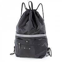 Детский спортивный рюкзак - мешочек № 844 (4 цвета на выбор) (125129)