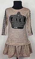 Детское платье Корона с рукавом 3\4 р. 128-146 беж