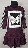 Детское платье Бабочка с рукавом 3\4 р. 128-146 темно-бордовый