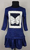 Детское платье Бабочка с рукавом 3\4 р. 128-146 электрик, фото 1