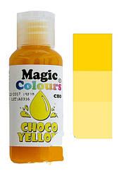 Краситель пищевой Magic Colour для шоколада Желтый