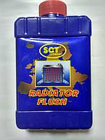 Очиститель системы охлаждения Mannol Radiator Flush. Е 325ml (Германия)