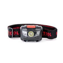 Ліхтар налобний світлодіодний, пиловологозахищений корпус, чотири режиму роботи, 1 Вт + 2 LED, 3 батарейки