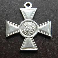 Георгиевский крест 3 степень, Серебро