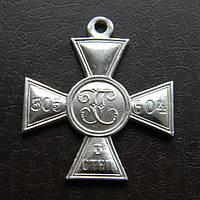 Георгіївський хрест 3 ступінь, Срібло