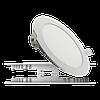 Светодиодный светильник встраиваемый (Slim), 12Вт, 850Лм, Круглый, Стекло