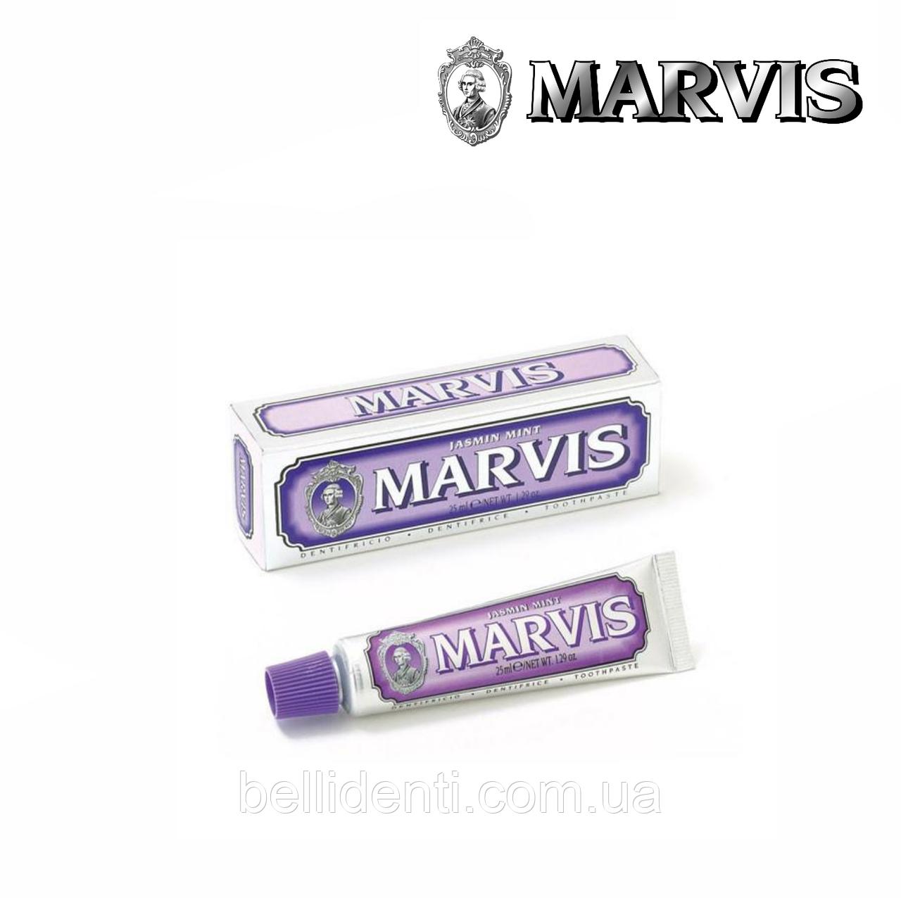 """Зубная паста Marvis """"Жасмин-мята"""", 25 мл"""