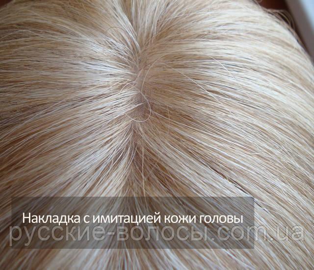 Накладка челка с имитацией кожи головы