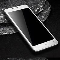 Защитное стекло AVG для Xiaomi Redmi Note 4 / Note 4 Pro полноэкранное белое