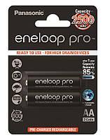 Аккумулятор Panasonic Eneloop Pro AA 2500 мАч Ni-MH 2 шт