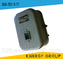 Электромагнитный ПМЕ-022