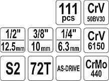 """Набір головок торц. до квадр. 1/4'', 3/8"""" 1/2'' з інстум-ми, комбін, ключів, викр. біт, 111 шт. [2], YT-38831 YATO, фото 2"""