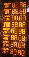 Светодиодное табло для АЗС LED-ART-Stela-280-14+, ценовой модуль для АЗС