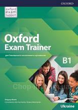 Учебник Oxford Exam Trainer Student's Book