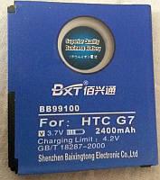 Усиленный аккумулятор HTC Desire A8181 / G7 / G5 / BB99100 / BA S410 Оригинал BXT