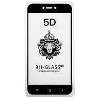 Защитное стекло AVG 5D для Xiaomi Redmi 5A полноэкранное черное