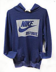 Мужская спортивная кофта - кенгурушка Nike