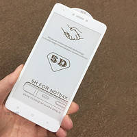 Защитное стекло AVG 5D Full Glue для Xiaomi Redmi 5A полноэкранное белое