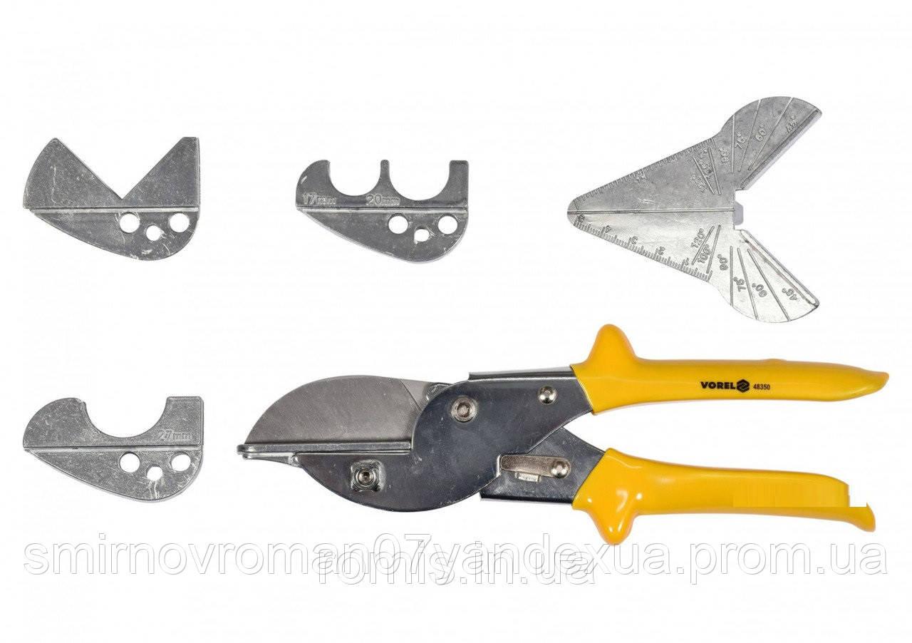 Ножницы многофункциональные VOREL 220/60 мм с 4 насадками