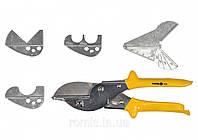 Ножницы многофункциональные VOREL 220/60 мм с 4 насадками, фото 1