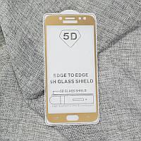 Защитное стекло AVG 5D Full Cover для Samsung J3 2017 / J330 полноэкранное Золотое