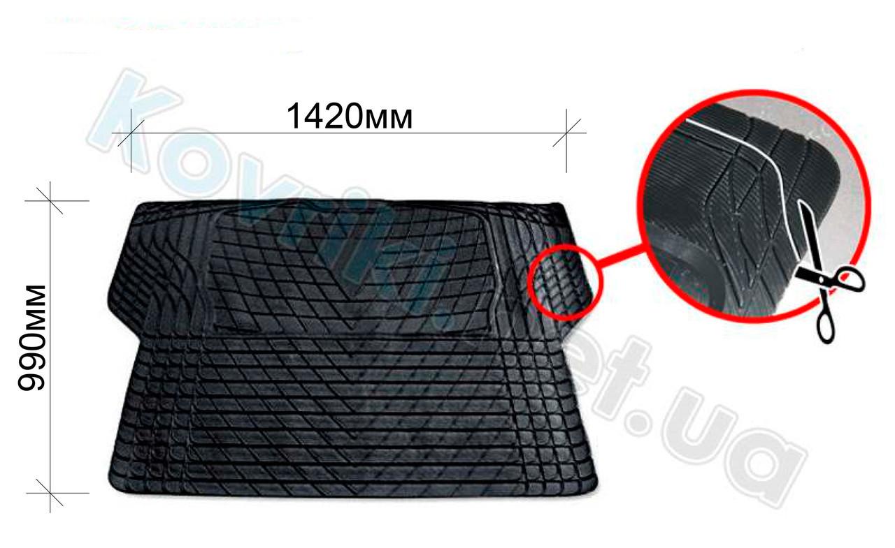 Универсальный коврик в багажник Skoda Octavia A7