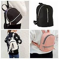 Женские рюкзаки оптом огромный выбор